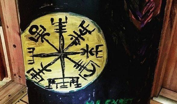 Maagiset symbolit ja niiden merkitykset pohjoismaisessa mytologiassa: Mikä on Vegvísir?