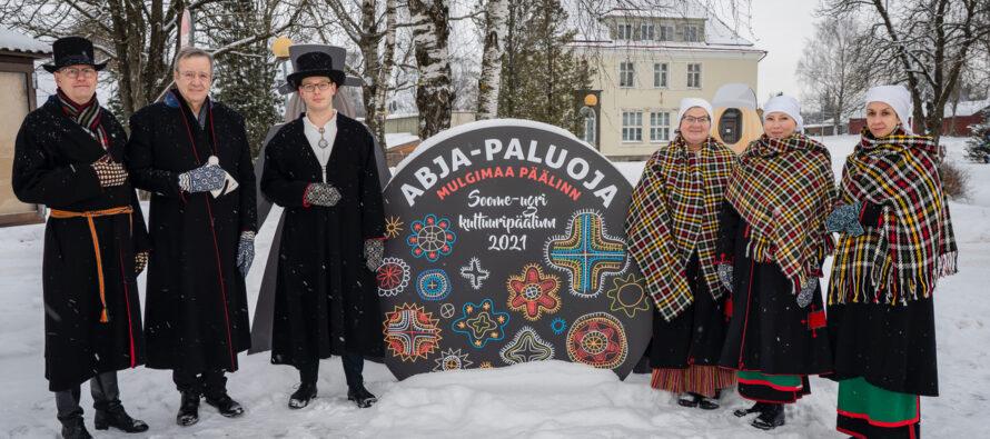 Viro: Abja-Paluoja on suomalais-ugrilaisten kansojen kulttuuripääkaupunki 2021